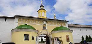 Пафнутьев Боровский монастырь, Боровск