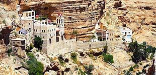 Монастырь Сент Джордж, Израиль