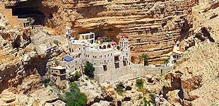 Сент Джордж или Монастырь Георгия Хозевита