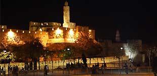 Вечерний Иерусалим, Израиль