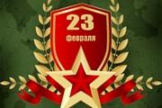 Рейтинг городов России для поездок на 23 февраля