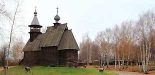 Костромской архитектурно-этнографический и ландшафтный музей–заповедник «Костромская слобода»