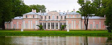 Ораниенбаум (дворцово-парковый ансамбль)