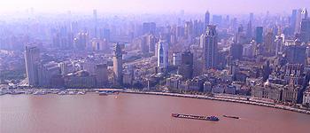 Шанхай дневной, Shanghai, Китай