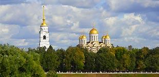 Осенний Владимир