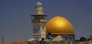 Что должен знать путешественник, находясь в Израиле