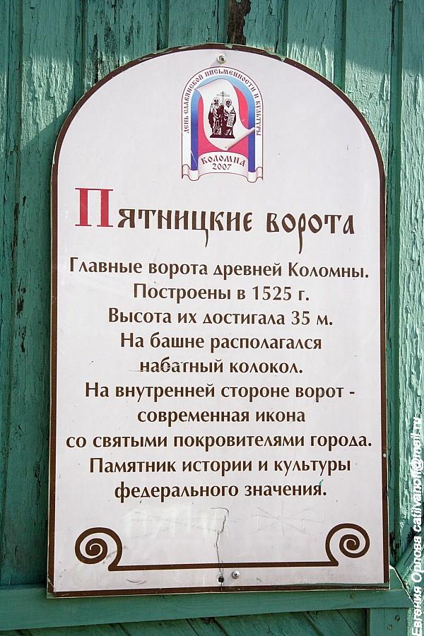 Дженерик Аптека - продажа и доставка дженерик сиалиса по Москве, Петербургу, России. Купить сиалис.
