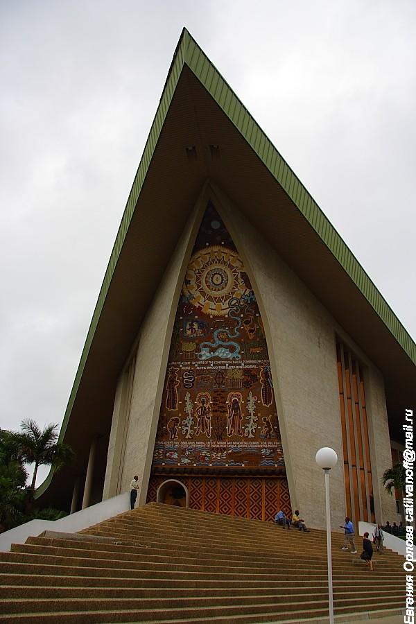 Порт Морсби Папуа Новая Гвинея фото