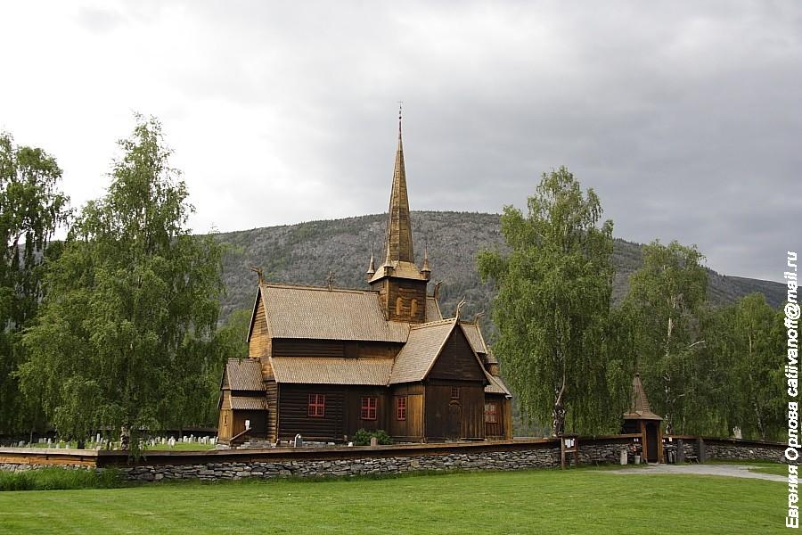 Норвежские ставкирки