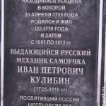 NNovgorod40
