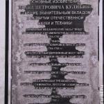 NNovgorod41