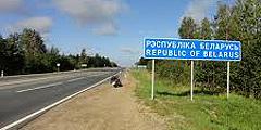 Российским туристам не придется платить за проезд по белорусским дорогам