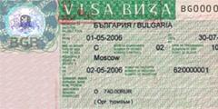 Консульский сбор на визу в Болгарию вырос