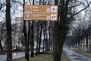 В Великом Новгороде появились указатели для туристов