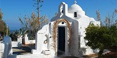 Крит выпустил путеводитель для паломников