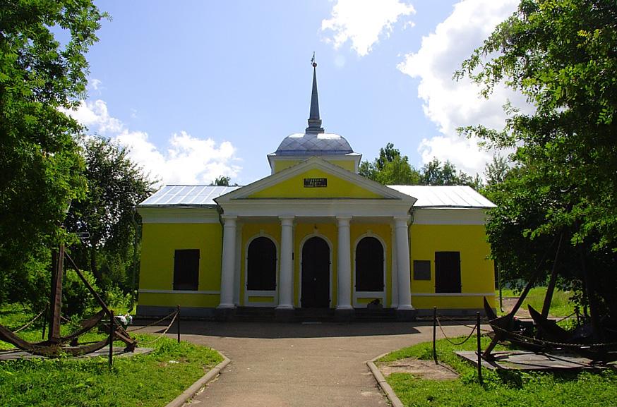 Ботный дом в ботике Петра I Переславль-Залесский фотографии