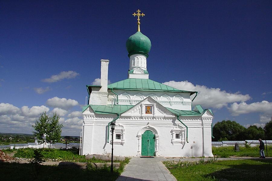 Церковь Всех Святых Свято-Троицкий Данилов монастырь Переславль-Залесский фотографии