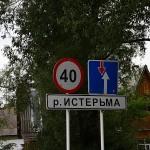 img_41551