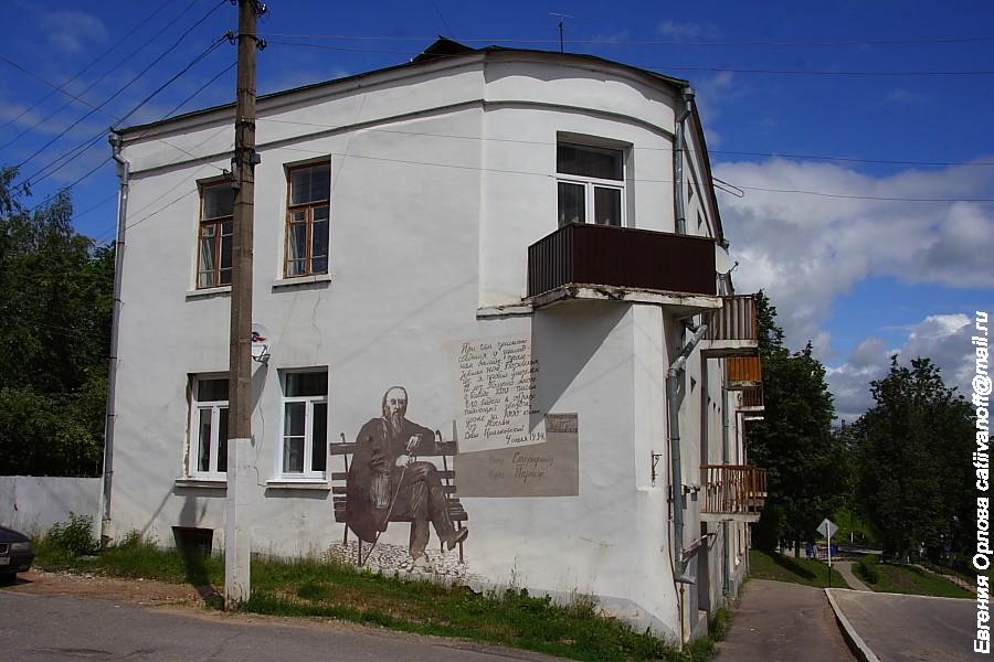 Городские фрески в Боровске фотографии