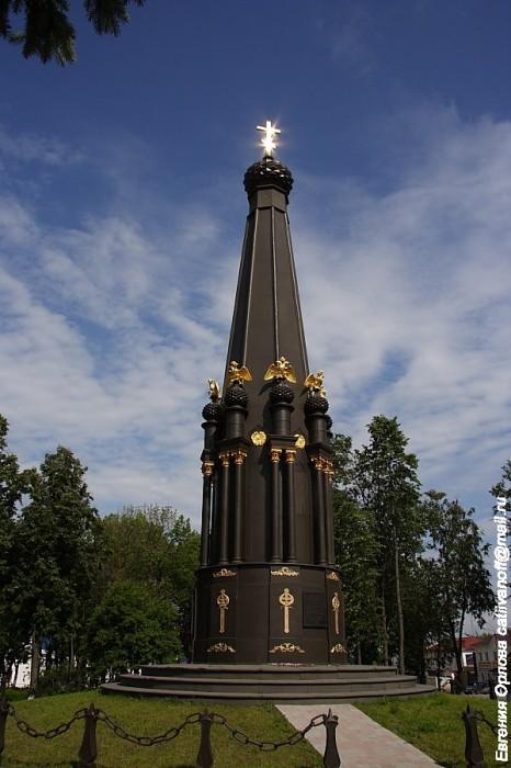 Монумент Славы фотографии