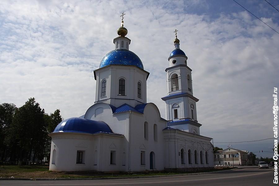 Церковь Казанской иконы Божией Матери фотографии