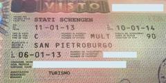 Получить многократную визу в Италию все проще