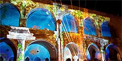 Светлые ночи - в Иерусалиме