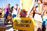 """Фестиваль """"КаZантип"""" возвращается в Крым, но под другим именем"""