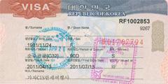 Безвизовые поездки в Корею – со следующего года