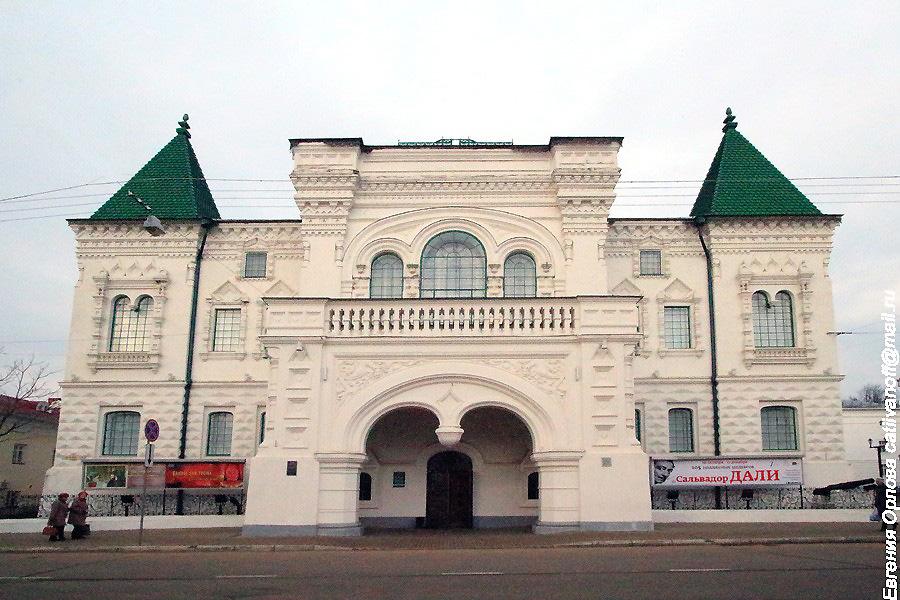 Историко-архитектурный и художественный музей-заповедник фотографии