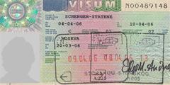 Документы на визу в Норвегию нужно подавать заранее