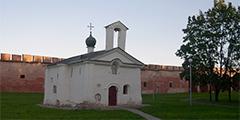 Главный музей Новгорода можно посещать бесплатно