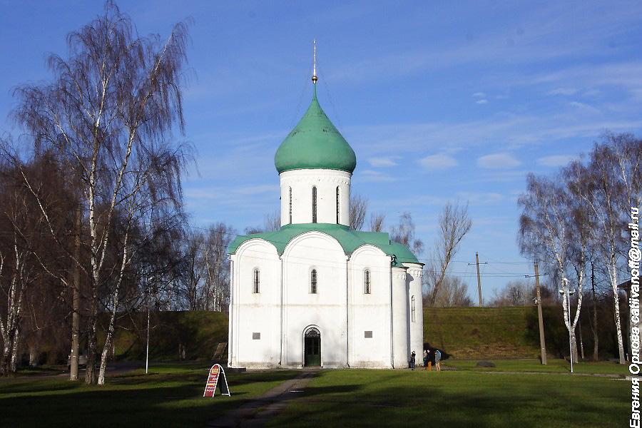 Спасо-Преображенский собор  Переславль-Залесский фотографии