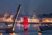 В Санкт-Петербурге пройдут