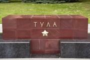 Военно-патриотические экскурсии созданы в Туле