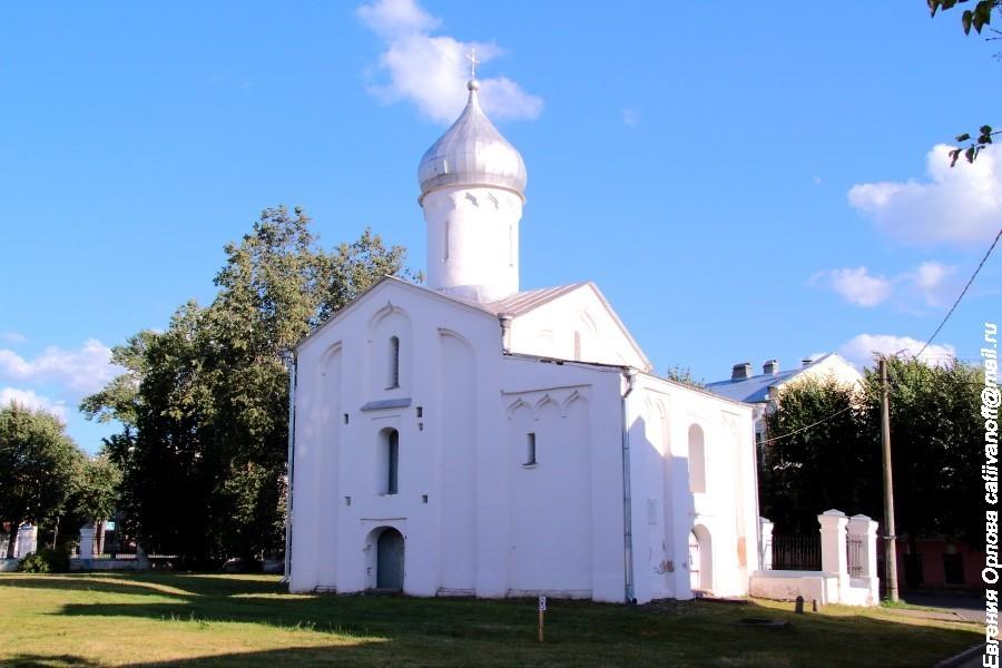 Ярославово дворище и Торг фотографии